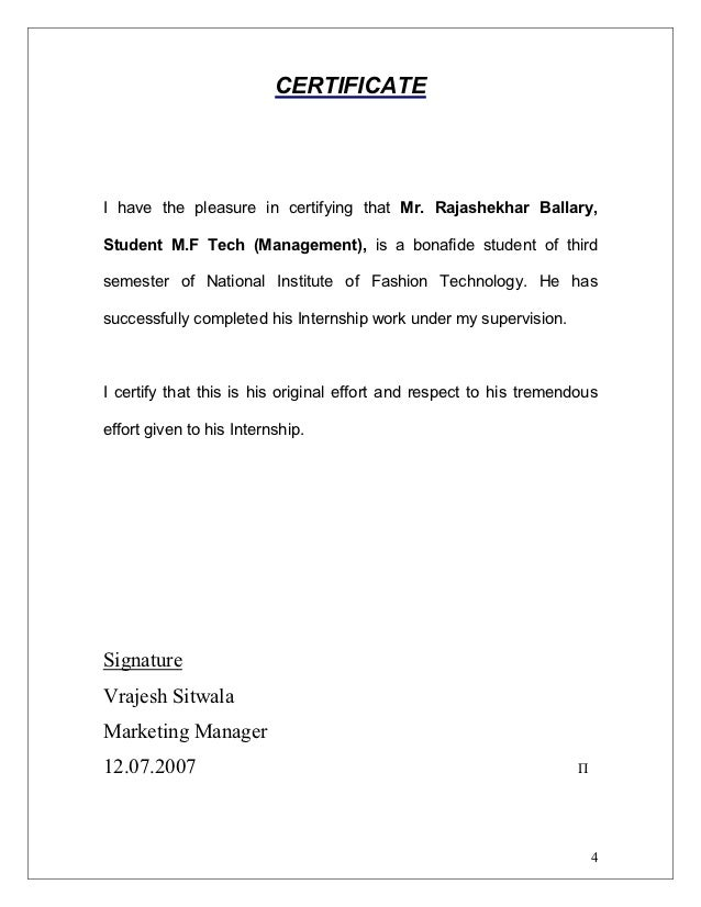 marketing internship cover letter sample