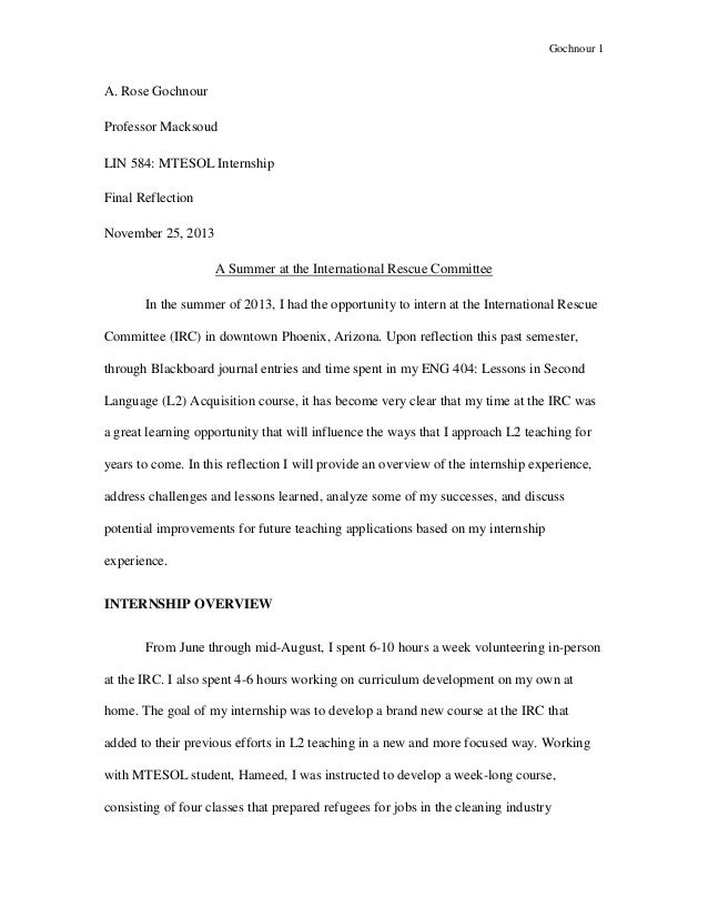 Internship reflection essay