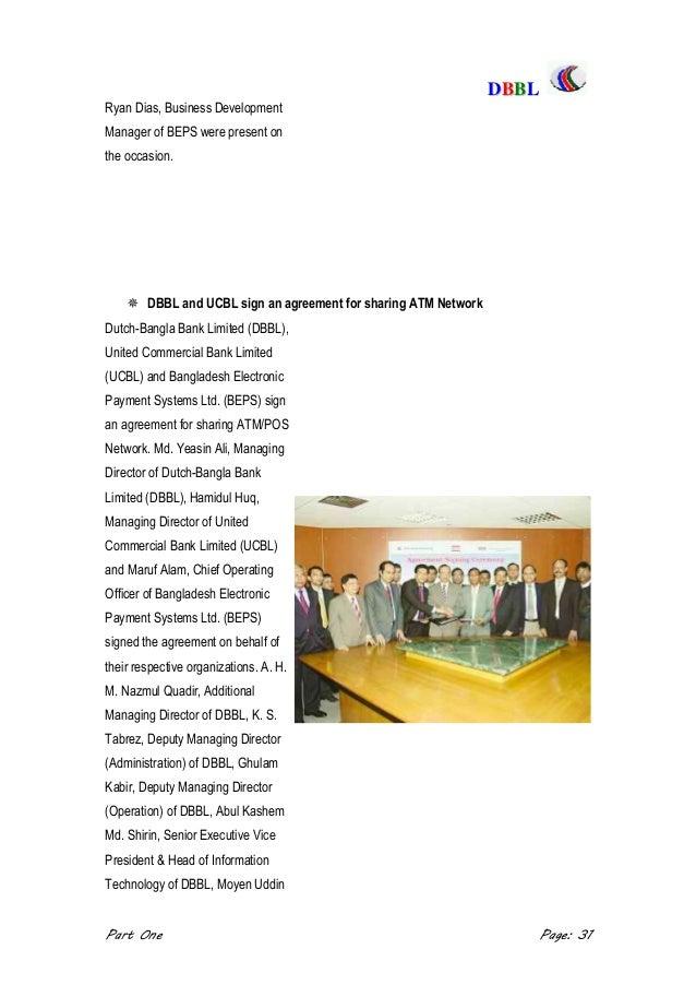 training and development of dutch bangla bank ltd
