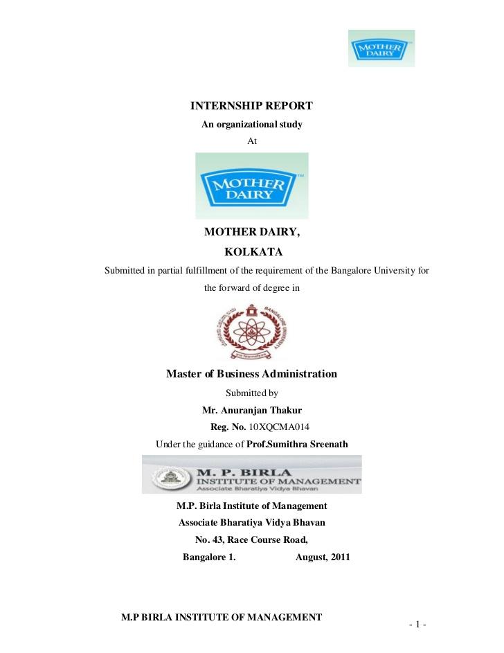 finance internship sample