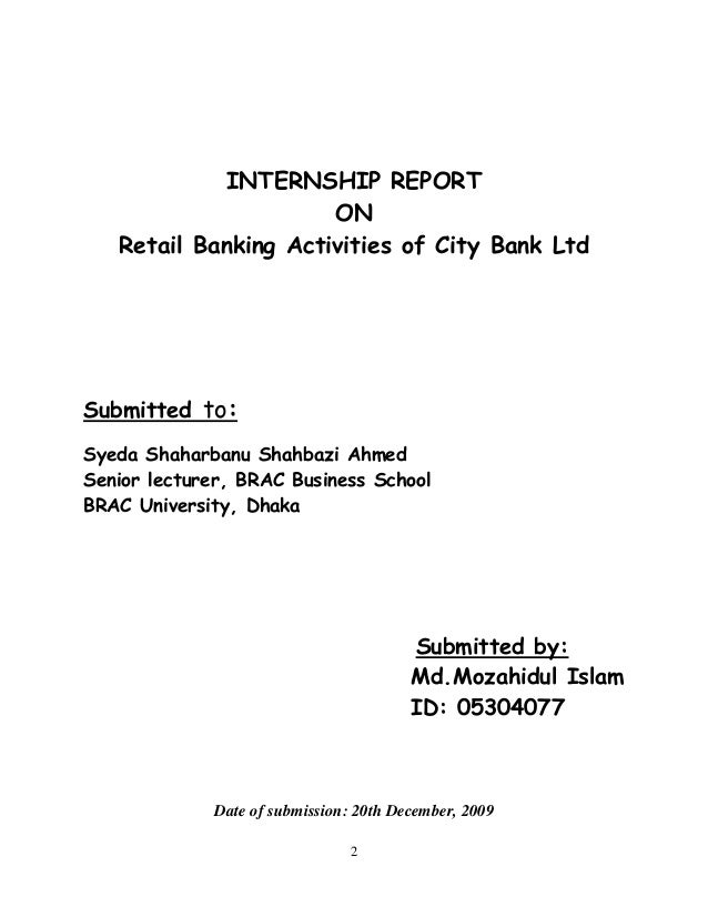 internship report essay