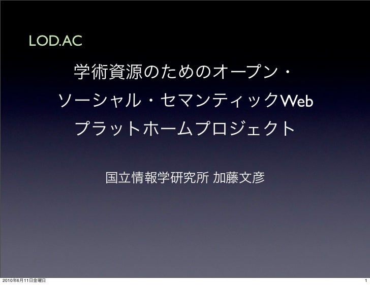 LOD.AC                         Web     2010   6   11              1