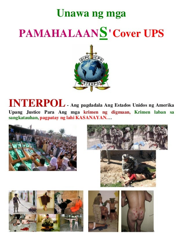 Unawa ng mga   PAMAHALAAN S  Cover UPSINTERPOL - Ang pagdadala Ang Estados Unidos ng AmerikaUpang Justice Para Ang mga kri...