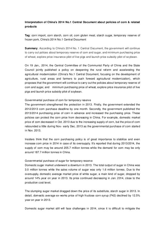 Interpretation of china's 2014 no.1 central document about policies of corn and related products