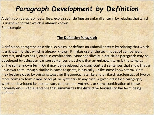 introductory paragraph for a definition essay