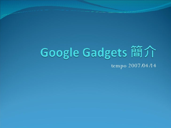 Intro to Google Gadgets