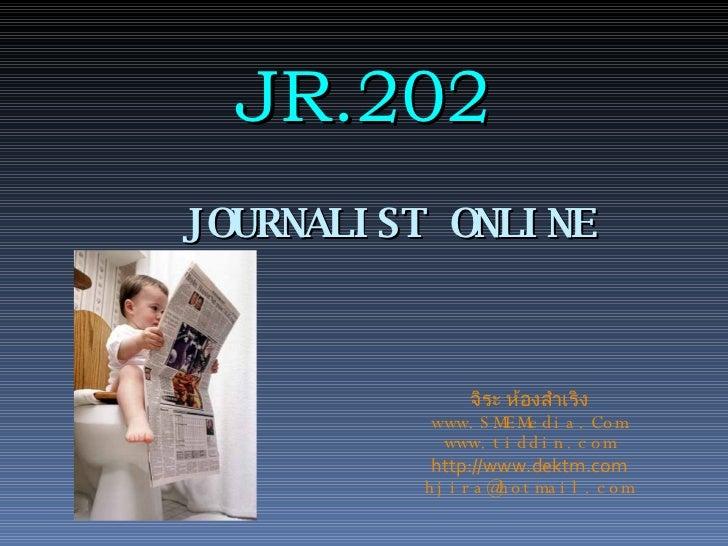 JOURNALIST ONLINE จิระ ห้องสำเริง www.SMEMedia.Com www.tiddin.com http://www.dektm.com [email_address] JR.202