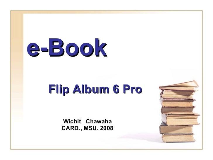 Intro to e-Book