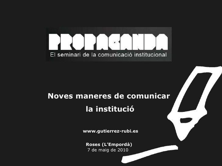 Introducción propaganda