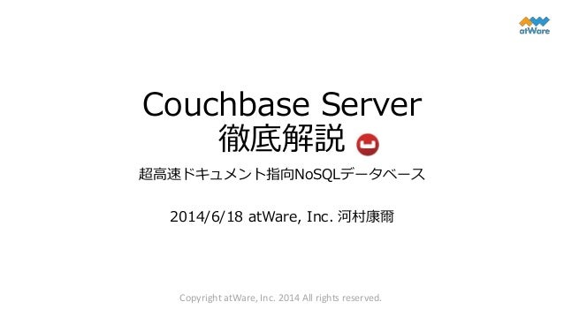 Introduce couchbase server