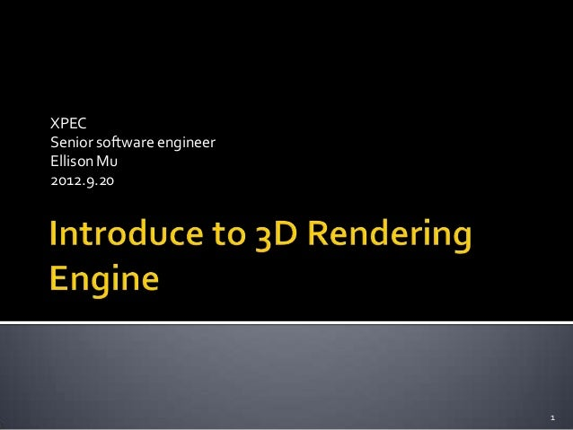 How to write a 3d rendering engine