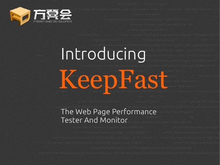 IntroducingKeepFastThe Web Page PerformanceTester And Monitor