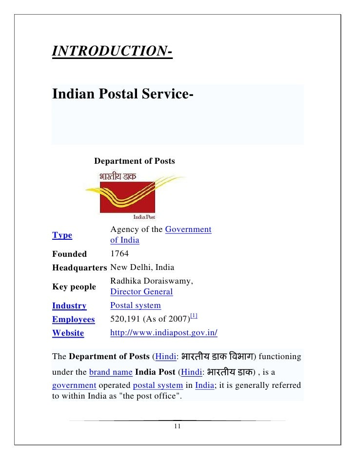 essay on indian postal service October 10 -national postal day though, we are living in an age of emails, mobile phones and faxes etc but it is the postal service that has remained the.