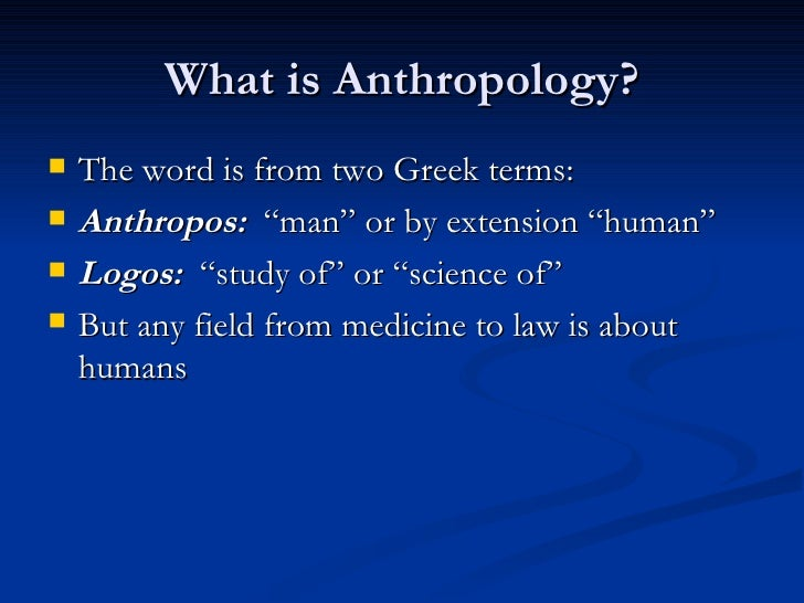 intro to cultural anthropology Of anthropology, to the methods of anthropological study, to the concept(s) of culture, and to the basic characteristics of human language the emphasis of part ii is on the four.