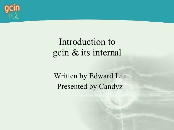 Introduction to gcin & its internal
