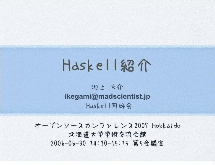 ikegami@madscientist.jp                               1