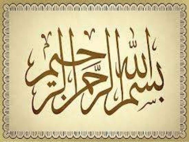 PRESENTERS Maryam Cheema BC10-115 Rabia Abbas BC10-118 Noor Tayyaba BC10-119 Sehrish Mudassar BC10-120 Yumna Muneer B...