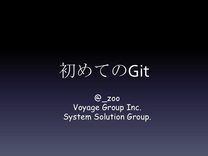 Introduction git
