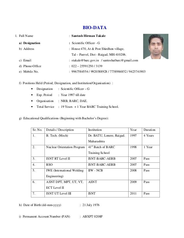 santosh takale biodata in marathi