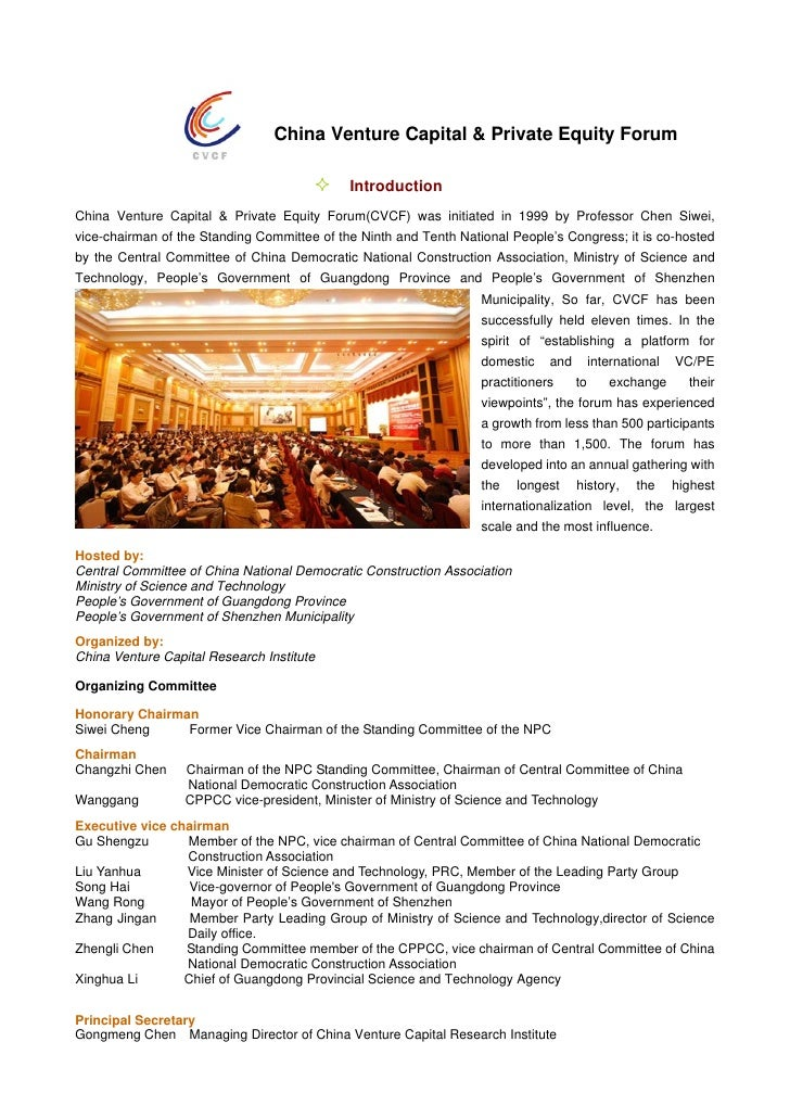 China Venture Capital & Private Equity Forum(CVCF)                                           Introduction    The annual Ch...