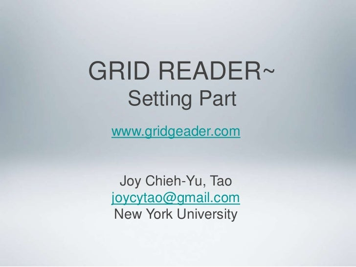 Introduction Of Grid Reader