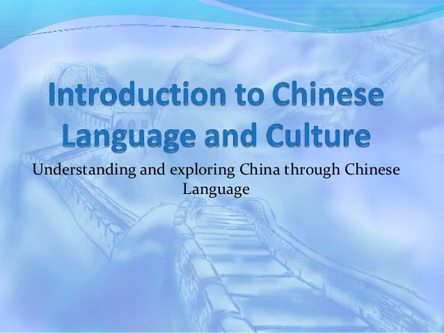 Introduction to chinese language and culture