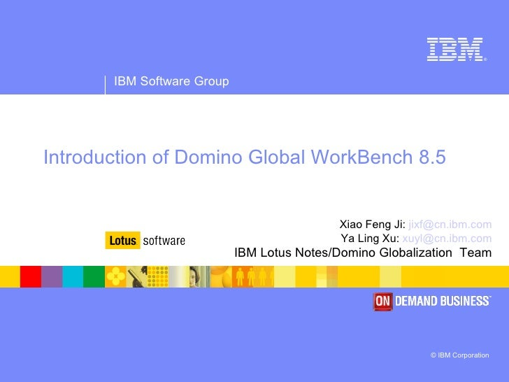 Introduction to domino_global_workbench_8.5