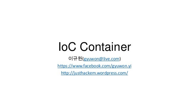 Introduction to IoC Container