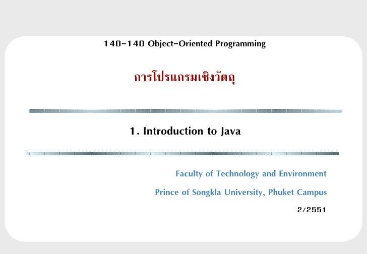 140-140 Object-Oriented Programming      การโปรแกรมเชิงวัตถุ     1. Introduction to Java                Faculty of Technol...