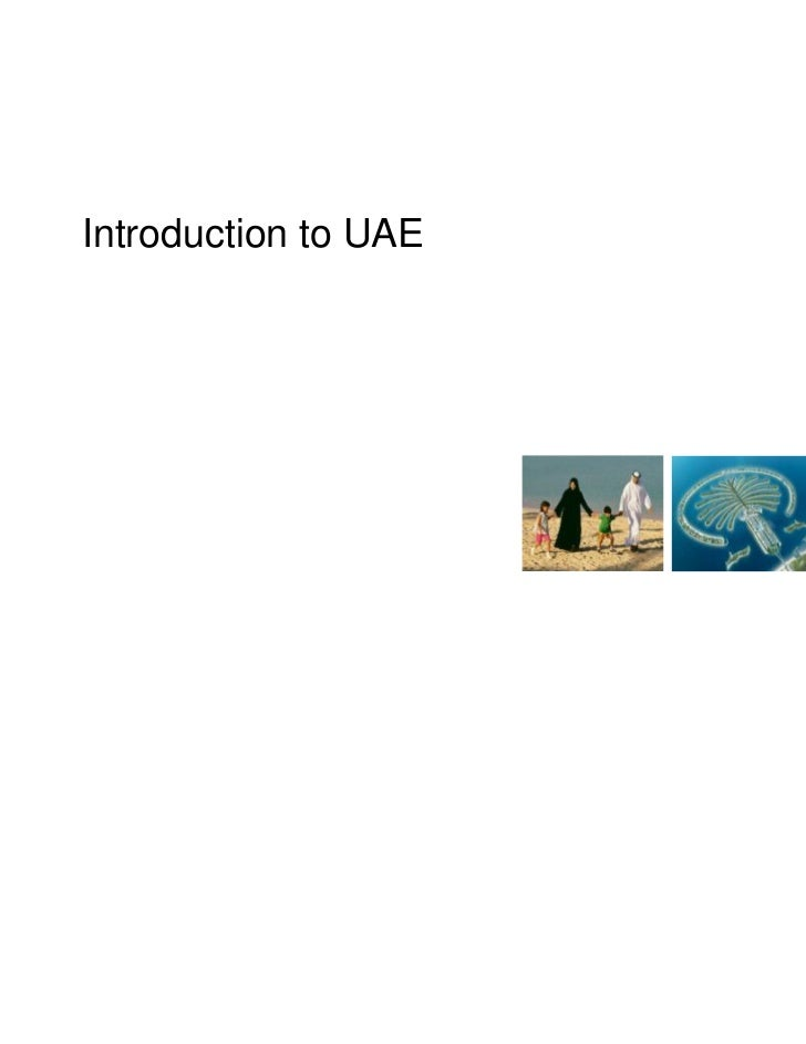 Brief Introduction to UAE