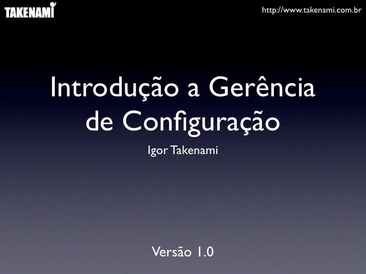 Introdução a Gerência de Configuração