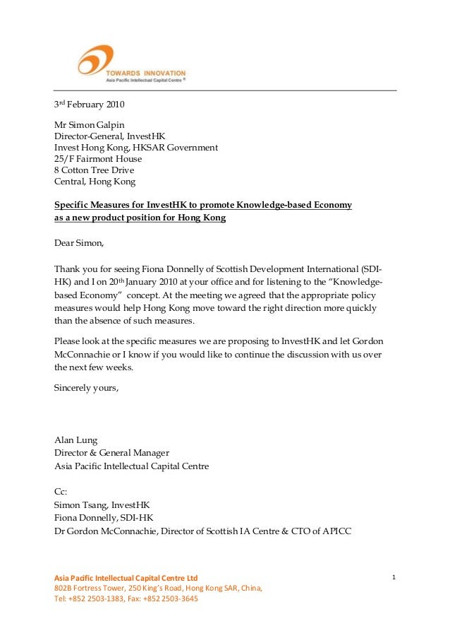 InvestHK -- Knowledge-based Economy Positioning for HK (Feb 2010)