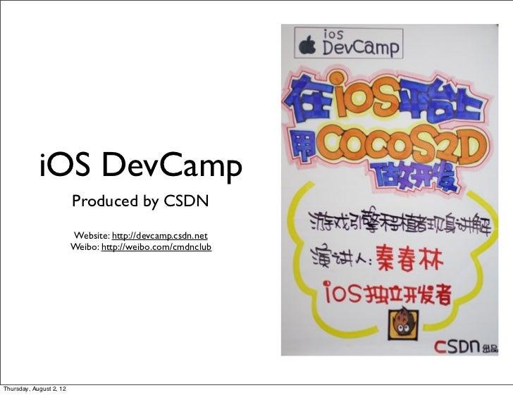 iOS DevCamp                         Produced by CSDN                         Website: http://devcamp.csdn.net             ...