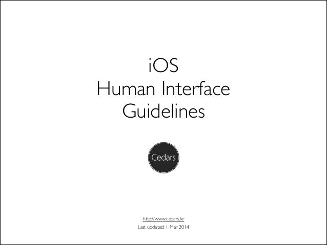 iOS 	  Human Interface 	  Guidelines Last updated: 1 Mar 2014 http://www.cedars.kr