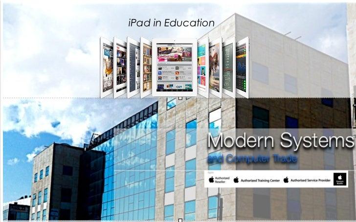 iPad for education (Apple)