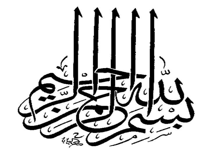 SELF ESTEEM  PRESENTED BY :   TALAL KARIM   WAQAS ARIF MOHAMMAD ATIF  UMAR HAFEEEZ