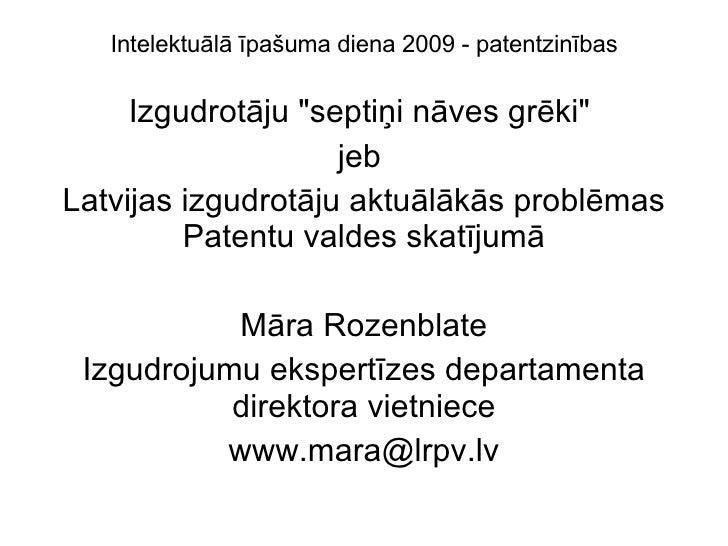 """Intelektuālā īpašuma diena 2009 - patentzinības Izgudrotāju """"septiņi nāves grēki""""  jeb  Latvijas izgudrotāju akt..."""