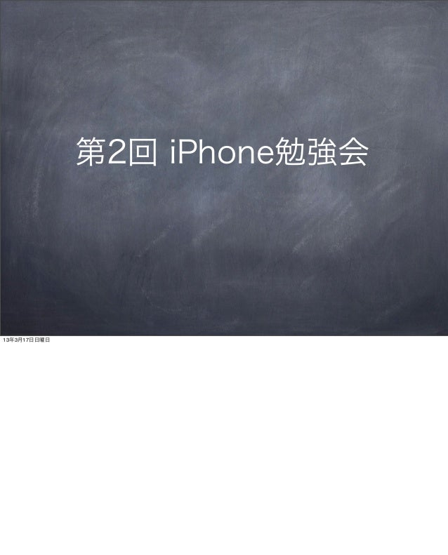 Beginning iPhone Vol2