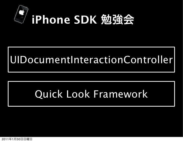 iPhone SDK       UIDocumentInteractionController                Quick Look Framework2011   1   30