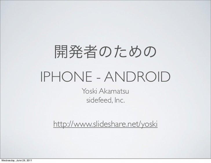 IPHONE - ANDROID                                    Yoski Akamatsu                                     sidefeed, Inc.     ...