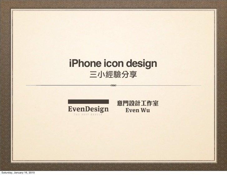iPhone icon design                                            Even Wu     Saturday, January 16, 2010