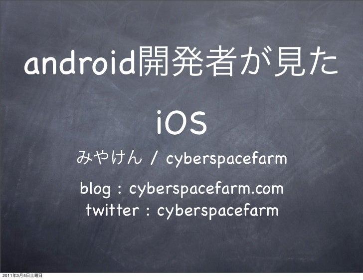 android                        iOS                       / cyberspacefarm               blog : cyberspacefarm.com         ...