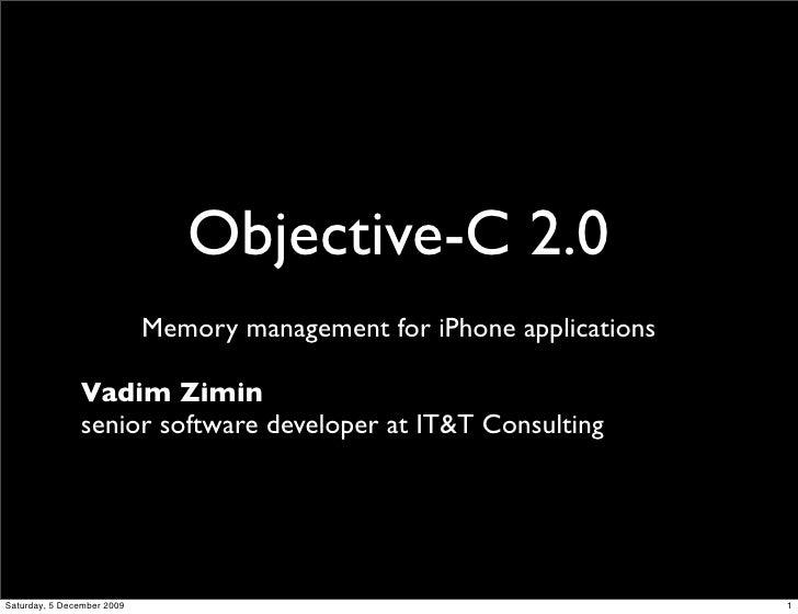 iPhone Memory Management