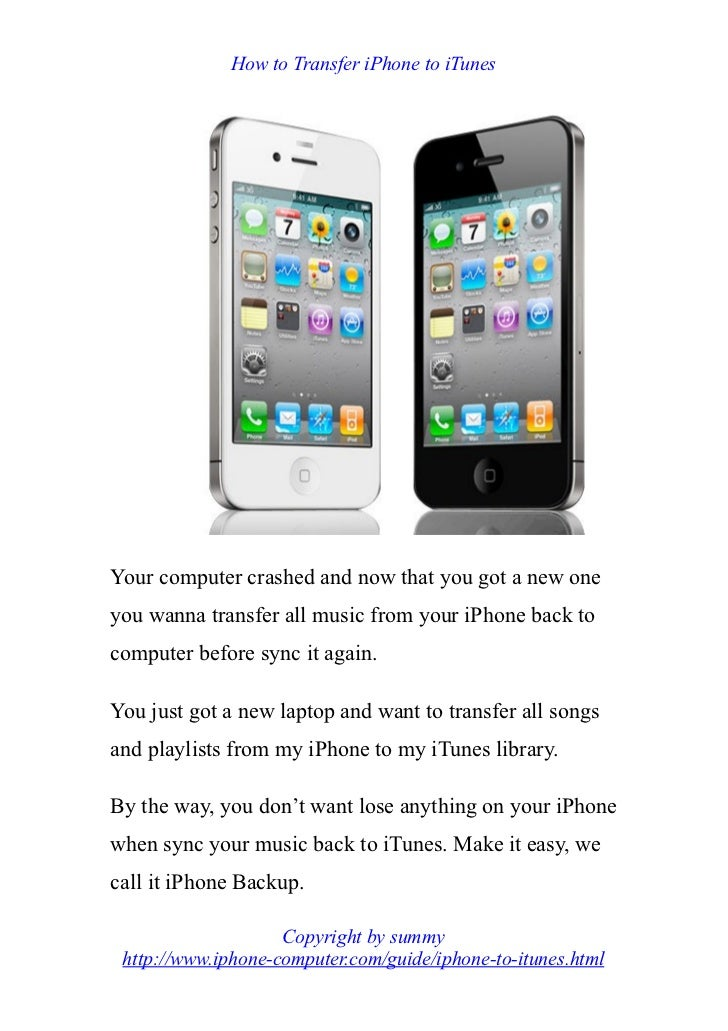 Iphone to itunes transfer