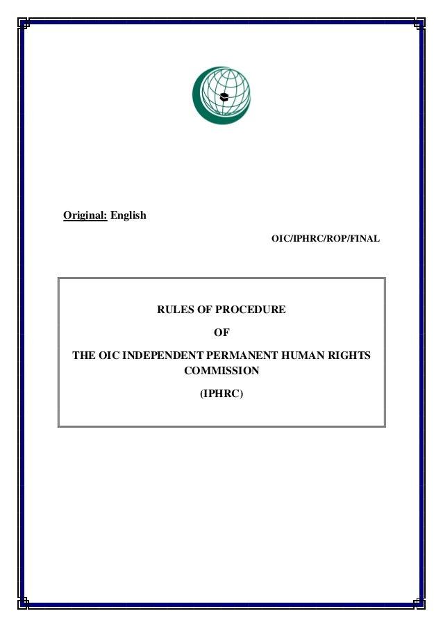 IPHRC rules of procedure