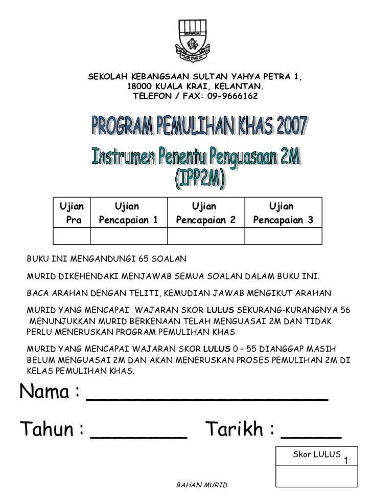 Ipp2 m
