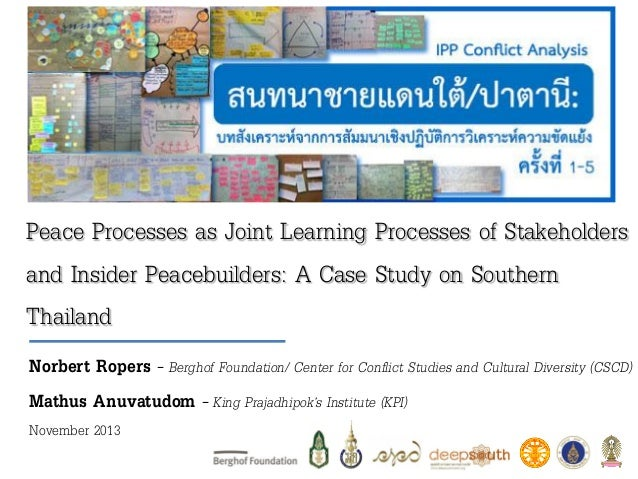 Ipp as joint learning process