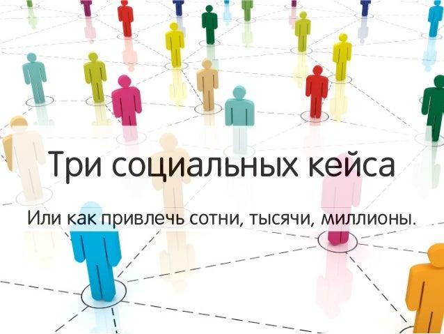iPROMO 2012 Tarasov
