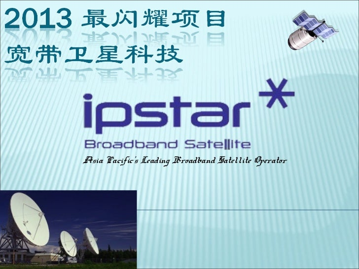 Asia Pacific's Leading Broadband Satellite Operator