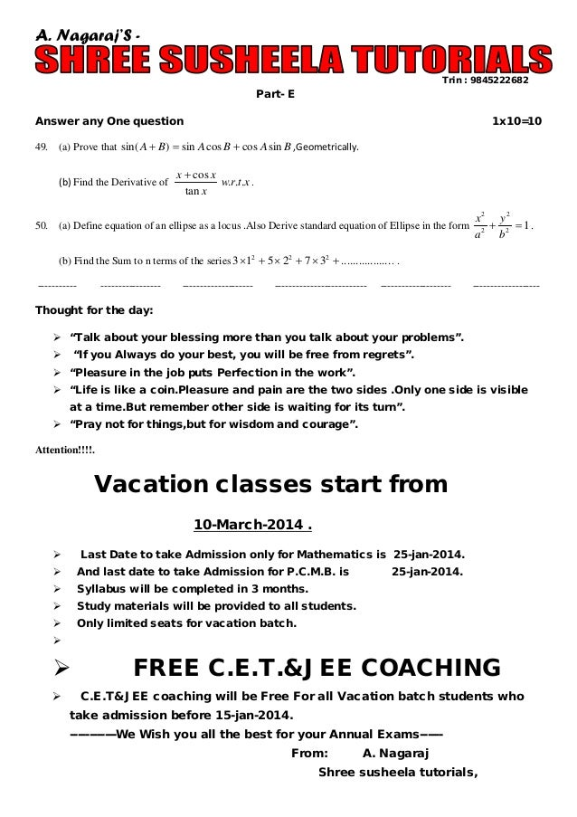 essay invitation love philosophy talks wisdom Argumentative essay on allowance essay invitation love philosophy talks wisdom essay about motivation videos how to write findings in a research paper caleb.